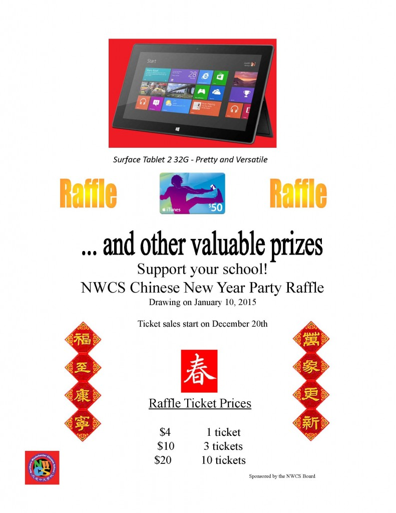 2014 New Year Raffle