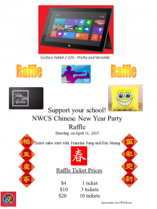 NWCS Raffle 2015